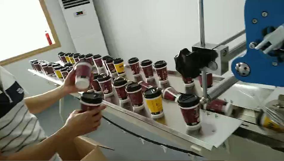 热收缩奶茶包装