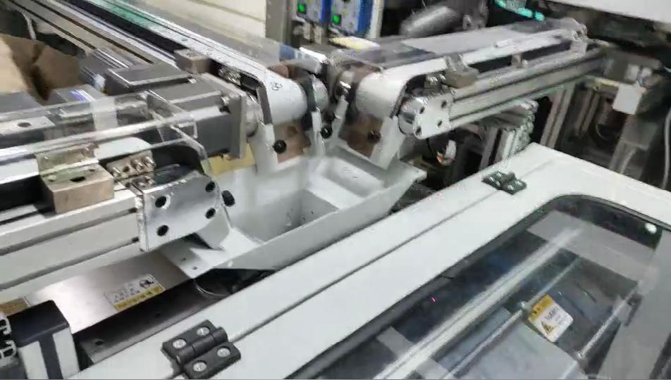 福建多功能全自动装袋包装机
